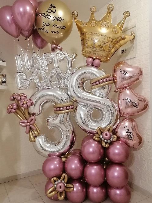 3מעמד בלונים ענק ומושלם ליום הולדת 8