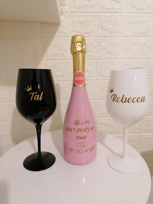 זוג כוסות יין+הקדשות