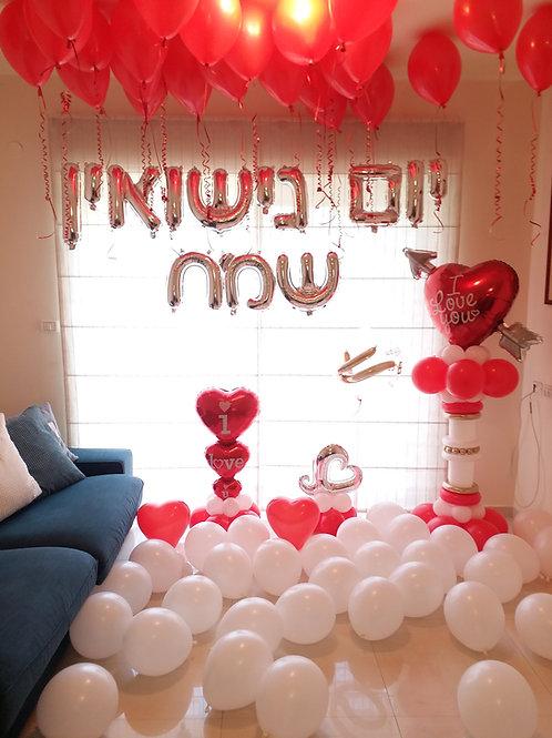 סידור חדר ליום נישואין