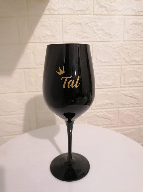 כוס יין +הקדשה אישית
