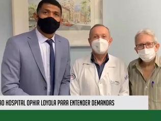 Visita ao Hospital Ophir Loyola para entender as demandas da instituição