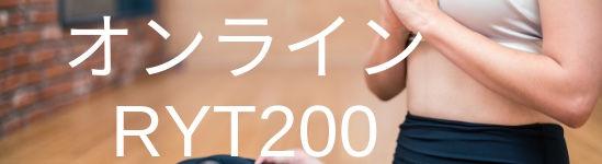 onlineRYt200.jpg