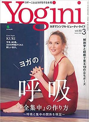 yogini 2021 3.jpg