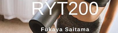 RYT200.saitama.jpg