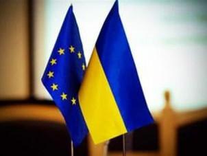 Сьогодні відбудеться 23-й саміт Україна-ЄС
