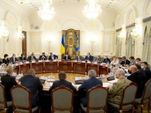 Зеленський доручив скликати РНБО 22 жовтня