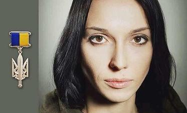 Олена Мосійчук