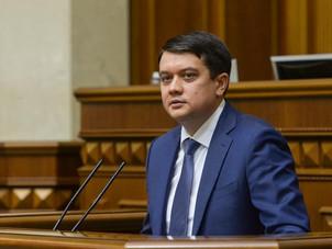 Разумкова відправили у відставку з посади голови Верховної Ради