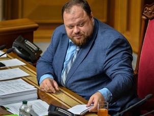 Стефанчук став новим спікером Ради