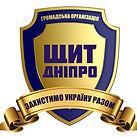 Щит-Дніпро.jpg