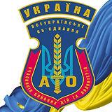 Всеукраїнське об'єднання учасників бойов