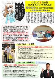 議会報告 平成27年6月定例会オモテ.png