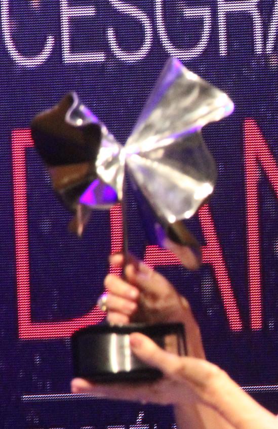 Prêmio_de_Dança_da_Cesgranrio