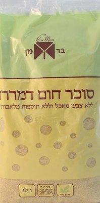 """סוכר דמררה 1 ק""""ג בר-מן בדץ העד""""ח"""