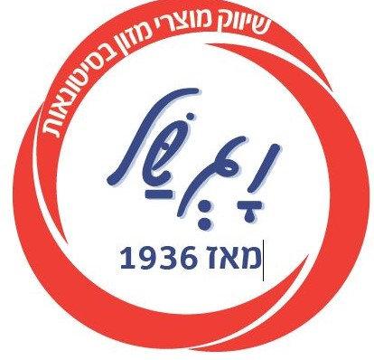 """סוכרזית מנות ( 1000 יח' ) עלית בדץ העד""""ח"""