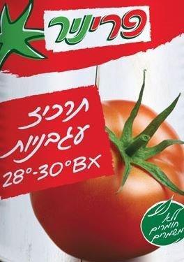 """רסק עגבניות 28% 600 גרם זנלכל בדץ העד""""ח"""
