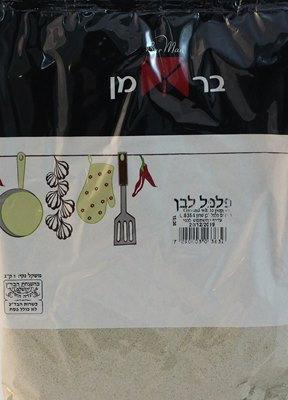 """פלפל לבן 1 ק""""ג בר-מן בדץ העד""""ח"""