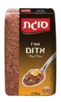 """אורז אדום 1 ק""""ג סוגת רבנות"""