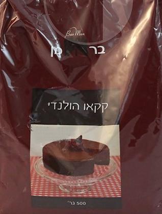 """קקאו הולנדי 1 ק""""ג בר-מן בדץ העד""""ח"""