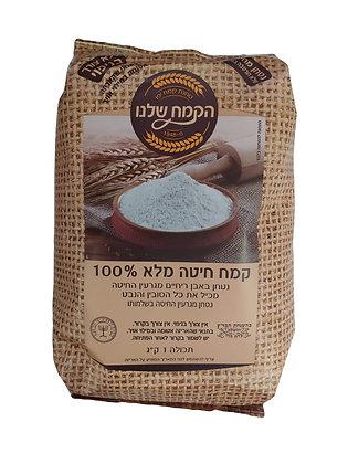 """קמח מלא מנופה ואקום 1 ק""""ג יפו בדץ העד""""ח"""