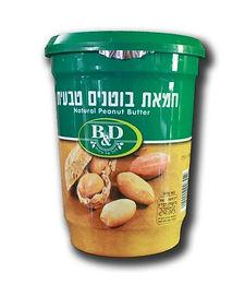 """B&D חמאת בוטנים טבעי 1 ק""""ג בדץ העד""""ח"""