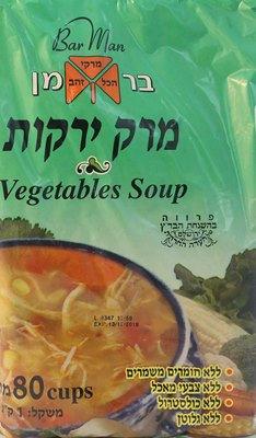 """מרק ירקות 1 ק""""ג בר-מן בדץ העד""""ח"""