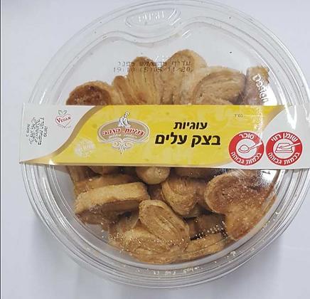 """עוגיות הזהב בצק עלים (אזני פיל) 600 גר' בד""""ץ"""