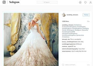 Ombre Wedding Dress?