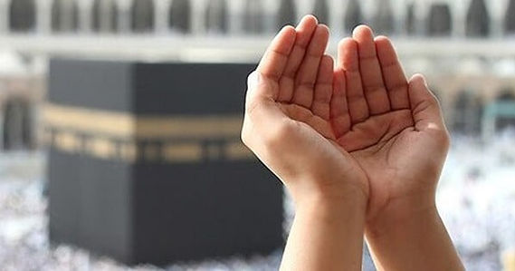 Duaa-Supplication-in-Islam.jpg
