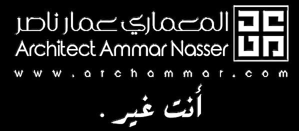 archammar logo