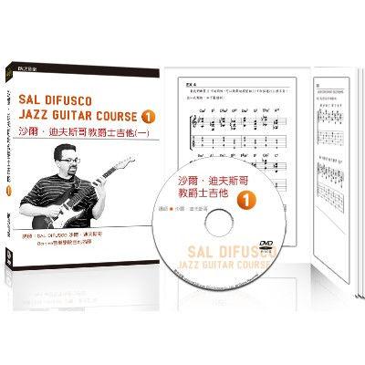 Sal- Jazz Guitar course.jpg
