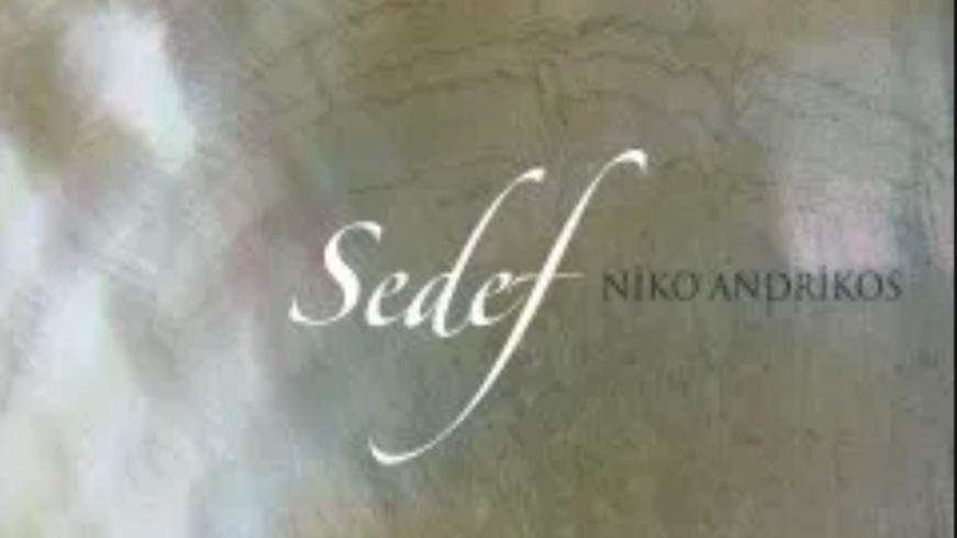 MASTERING Sedef Nikos Andrikos