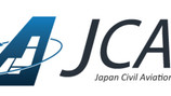 Eagle Copters Maintenance Ltd. gains Japanese MRO approval