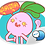 Thumbnail: หัวไช้เท้ายักษ์ต๊อง สีม่วง