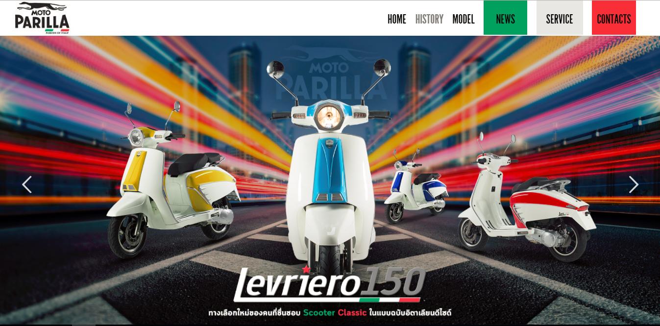 Moto Parilla Thailand