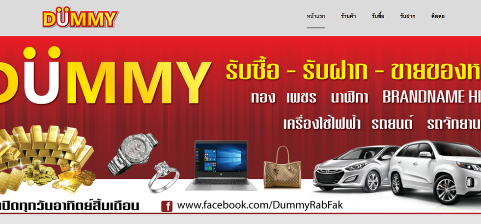 DUMMY GROUP