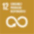 ODS 12  Assegurar padrões de produção e de consumo sustentáveis
