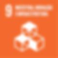 ODS 9 Construir infraestruturas resilientes, promover a industrialização inclusiva e sustentável e fomentar a inovação