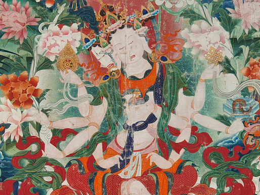 Tibetan Chanting Streamed from the Shrine Room at the Rubin Museum, NYC