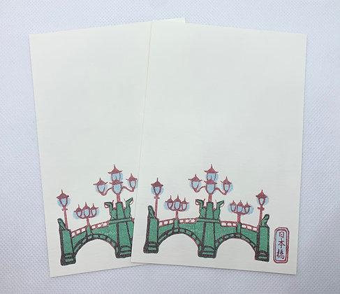 日本橋葉書 昼