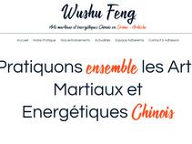 wushufeng.com fait peau neuve !