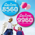 logo8560_3.webp