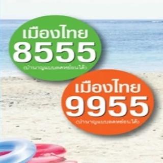logo8555_3.webp