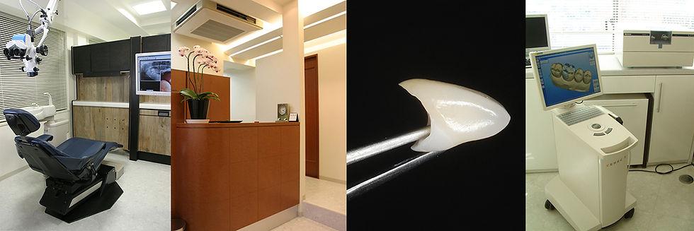 吉祥寺の歯科医院e-dent