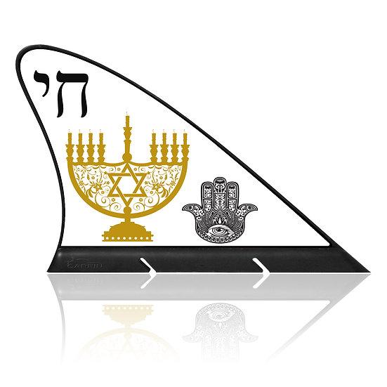 Jewish Krama CARFIN, Magnetic Car Flag  & Car Sign.
