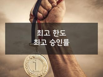 동양캐피탈 후순위담보대출 기사