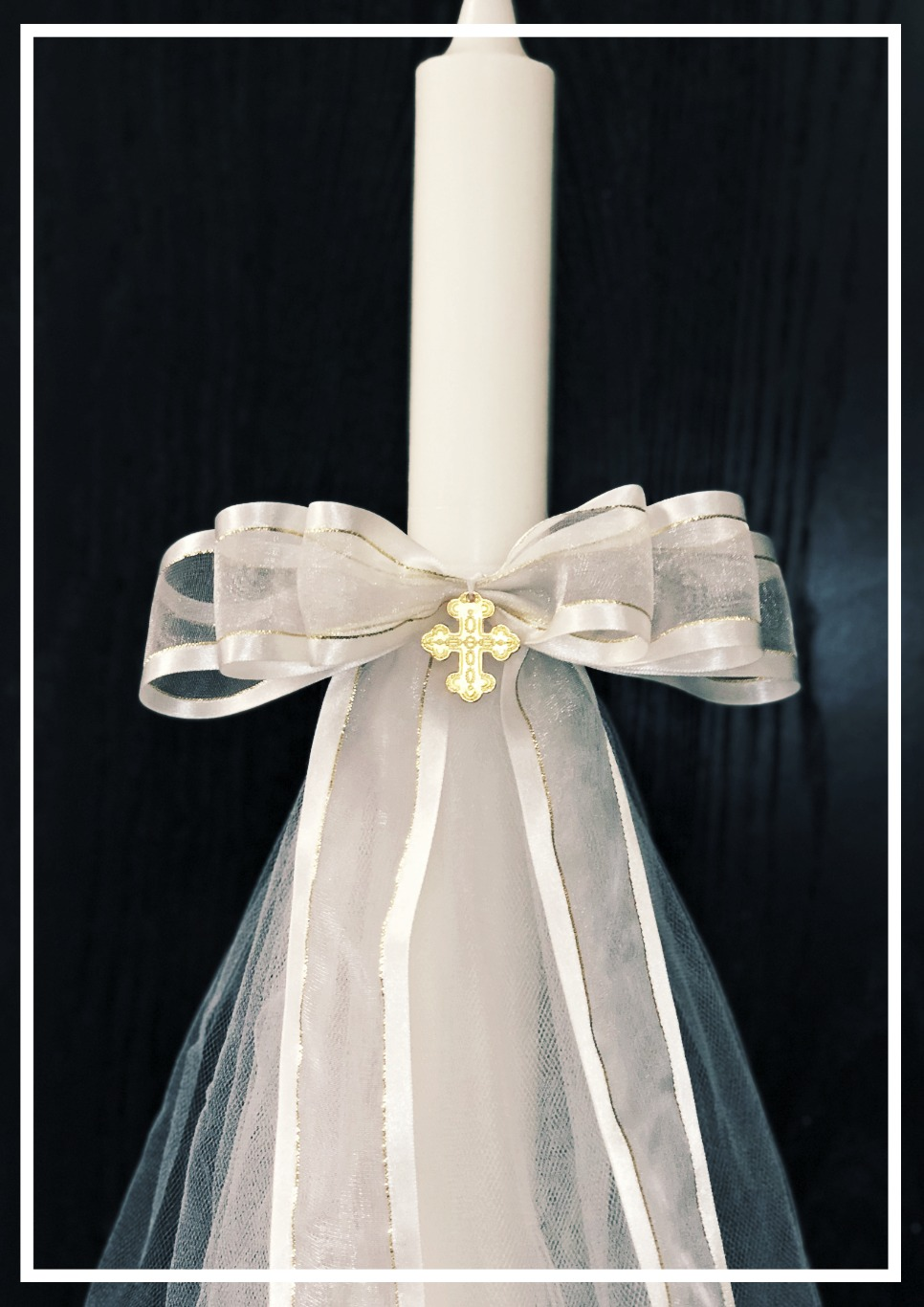 Orthodox Baptismal Candle (Lambatha)