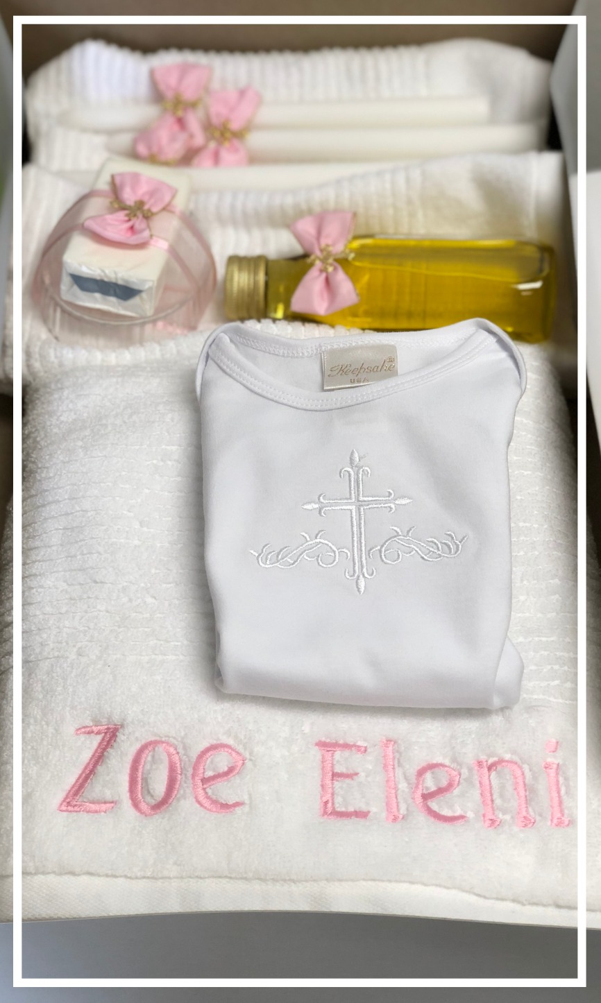 Baptismal item essentials