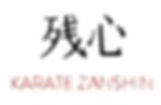 Logo%20KZ_edited.png