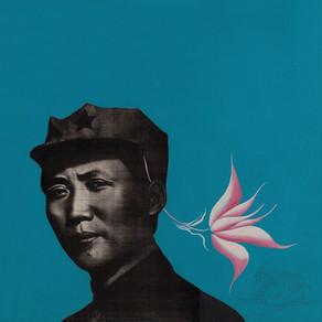 Contemporary asian art